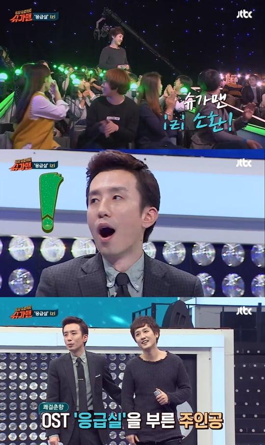 """'슈가맨3' 유희열 """"izi가 객석서 일어나던 순간 잊을 수 없어"""""""