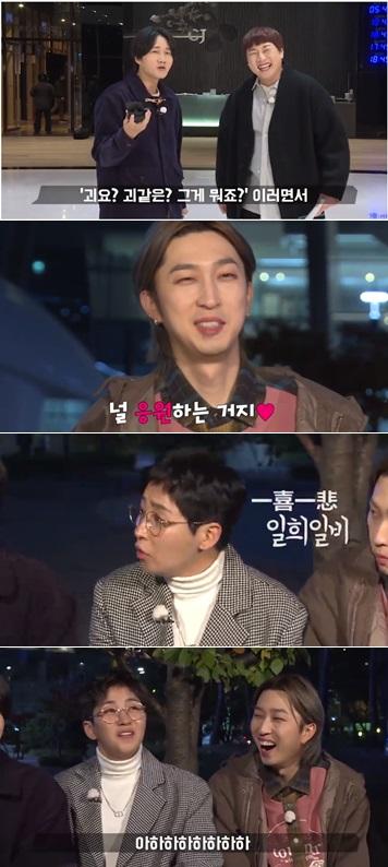 tvN D '괴릴라데이트'에 출연한 래퍼 슬리피와 딘딘/ 사진제공=tvN D