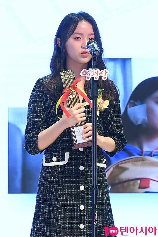 제39회 영평상 신인여우상을 받은 배우 박지후. /이승현 기자 lsh87@