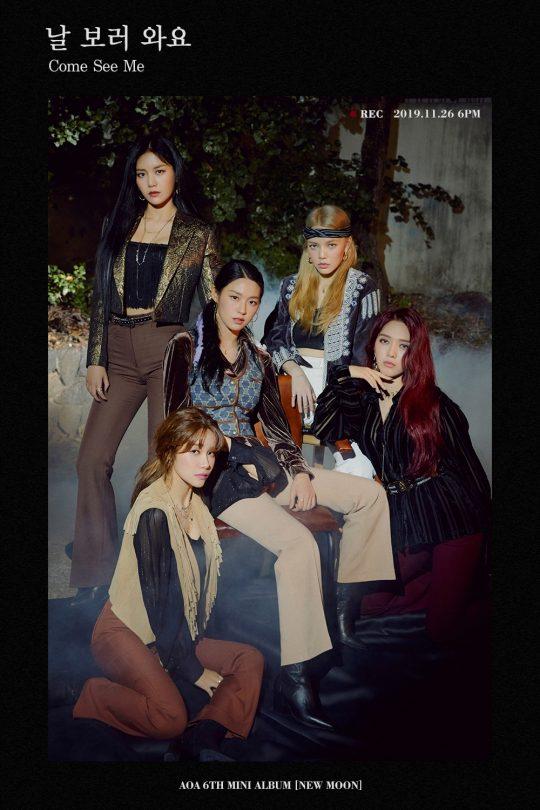 그룹 AOA의 '날 보러와요' 티저포스터 / 사진제공=FNC엔터테인먼트