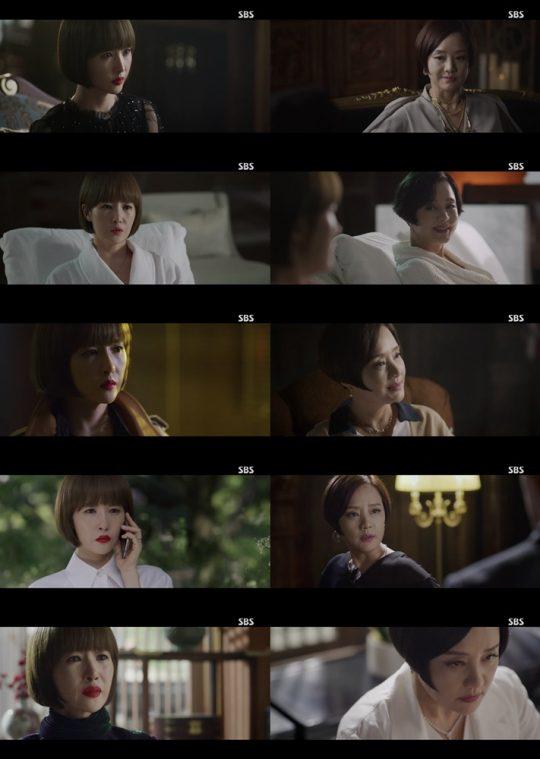 사진=SBS '시크릿 부티크' 방송분 캡처