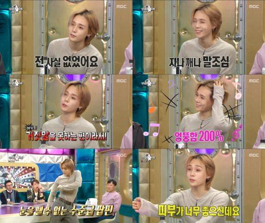 '라디오스타'에 출연한 가수 던./사진제공=MBC