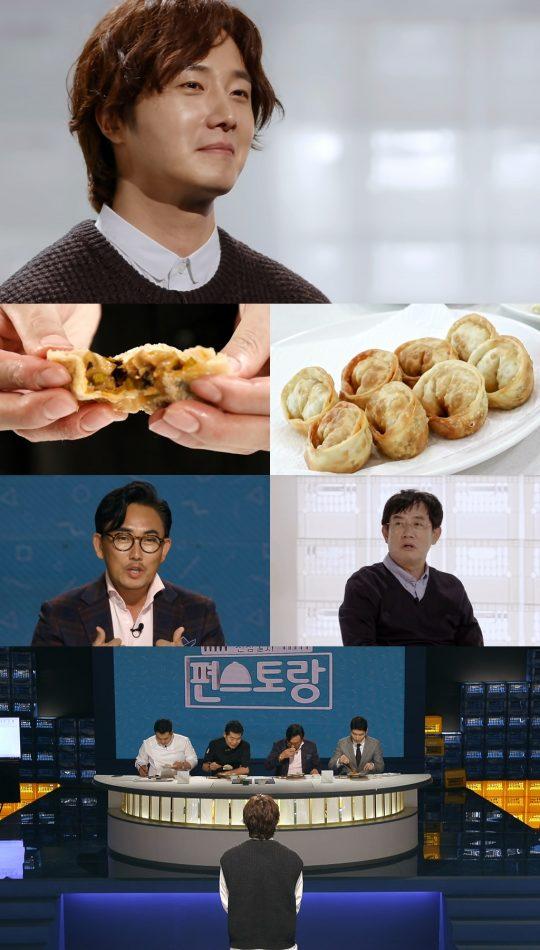 KBS 2TV '신상출시 편스토랑' 스틸컷. /사진제공=KBS