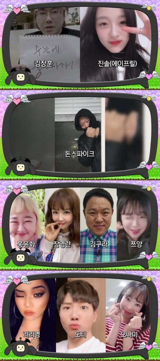'마이 리틀 텔리비전 V2' 수능특집 출연진/ 사진= MBC 제공