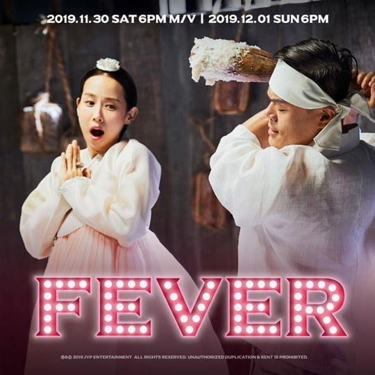 한복 입고 방아 찧는 박진영X놀라는 조여정, 신곡 'FEVER' 티저 공개