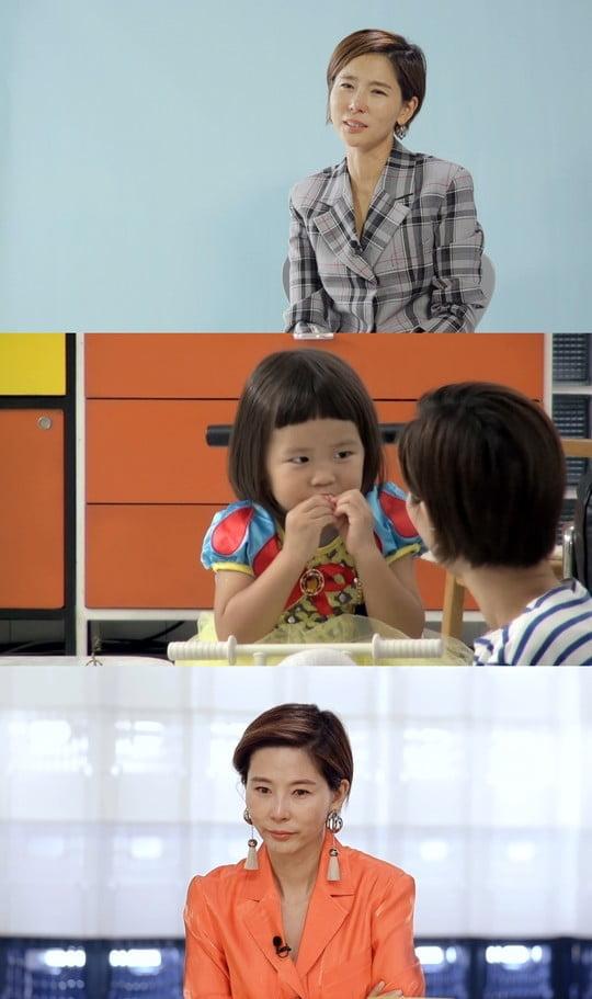 편스토랑 워킹맘 김나영, 4세 아들 신우 고백에 눈물 뚝뚝 (사진=KBS 2TV)