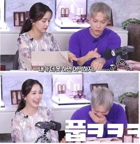 김태희./ 사진=셀트리온스킨큐어 공식 유튜브 영상