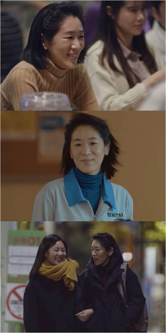 배우 백지원./ 사진=tvN 드라마 '청일전자 미쓰리' 캡처