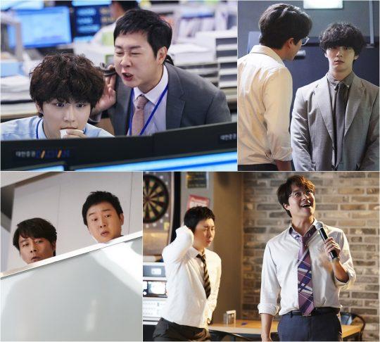 tvN '싸이코패스 다이어리' 방송화면. /