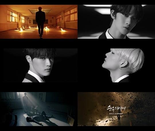 '컴백 D-1' CIX, 타이틀곡 '순수의 시대' MV 티저 영상 공개