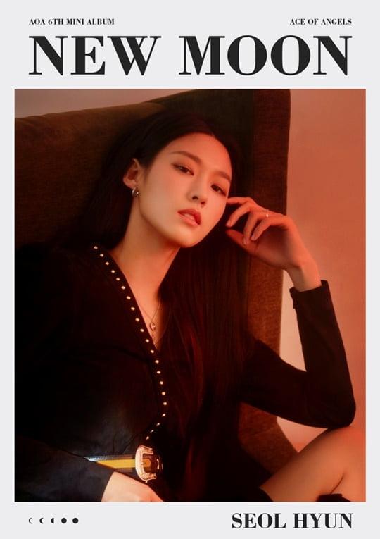 """""""독보적 여신美""""…AOA 설현, 신곡 '날 보러 와요' 티저 공개"""