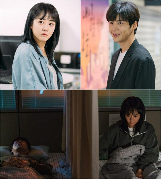 '유령을 잡아라' 스틸컷./사진제공=tvN