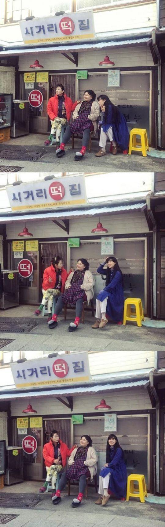 /사진=공효진 인스타그램