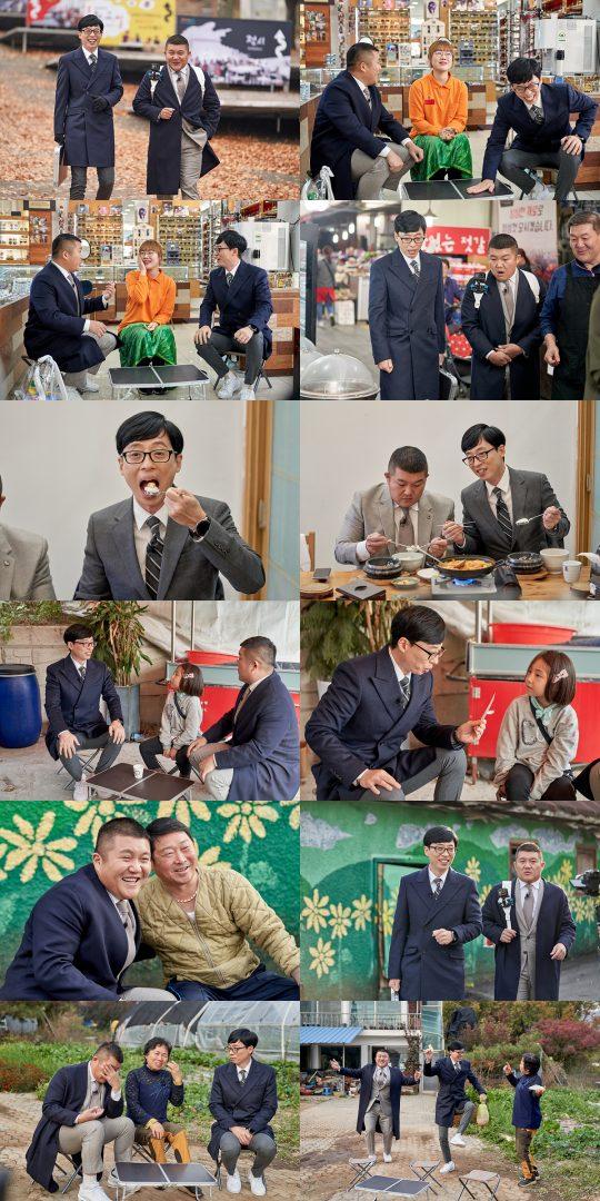 '유 퀴즈 온 더 블럭' 44회 경기 이천 편. /사진제공=tvN