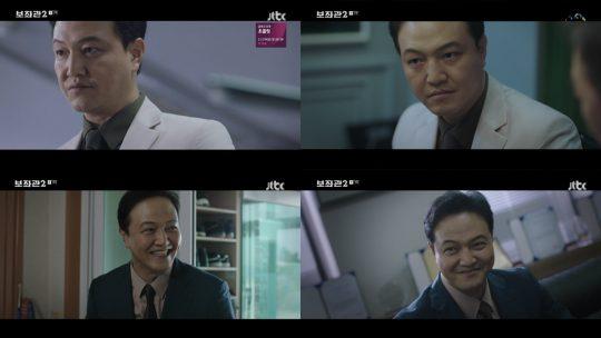 JTBC 월화드라마 '보좌관: 세상을 움직이는 사람들 시즌2' 방송화면. /사진제공=JTBC