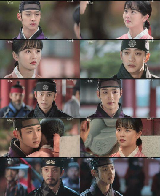 '조선로코-녹두전' / 사진=KBS2 방송화면