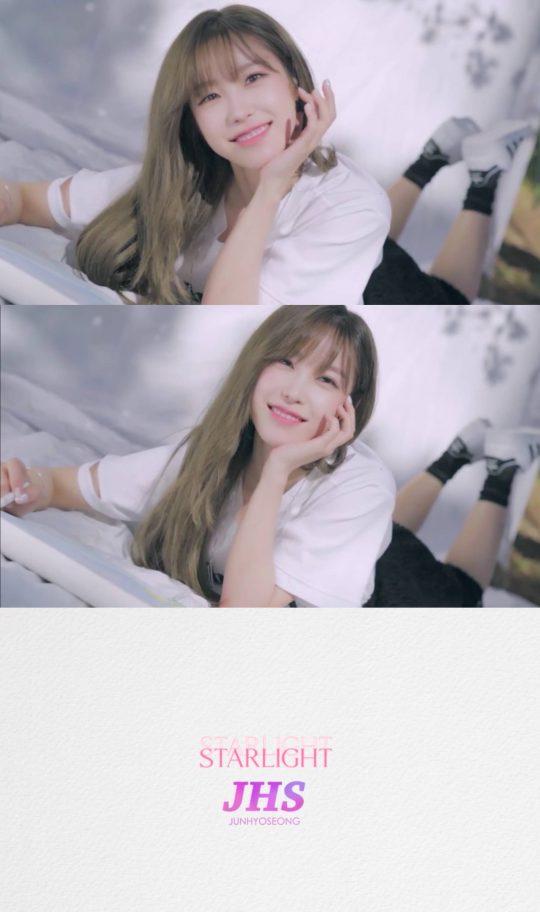 가수 전효성 '스타라이트' 뮤직비디오 티저 영상./사진제공=JHS엔터테인먼트