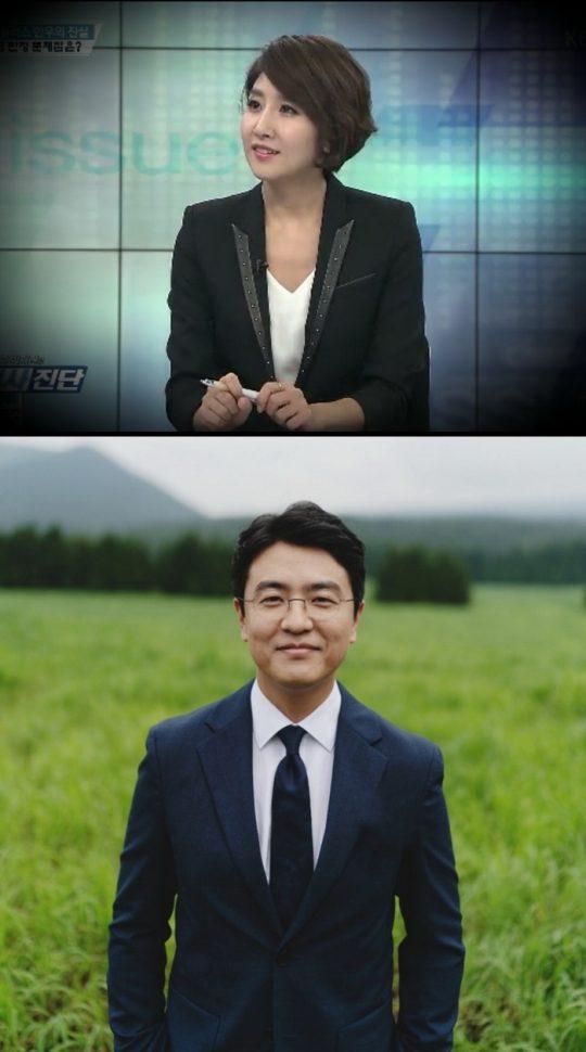 이소정 기자, 최동석 아나운서 / 사진제공=KBS