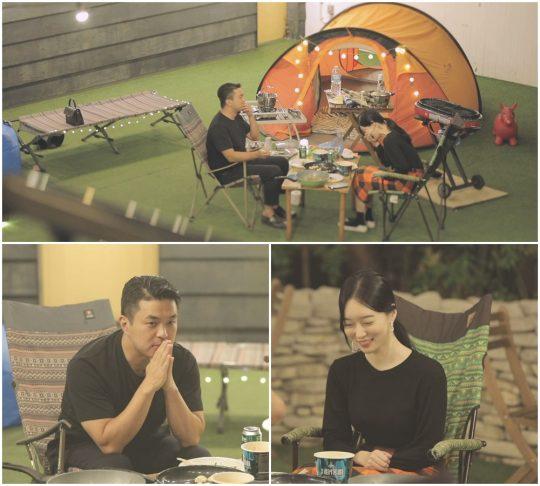 '연애의 맛3' 스틸컷./사진제공=TV조선