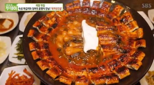'생방송 투데이' 육파장전골(사진=방송 화면 캡처)