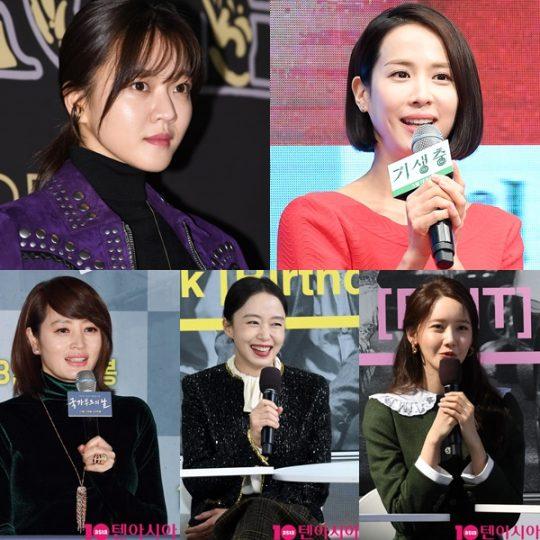 배우 고아성(왼쪽 위부터 시계방향), 조여정, 임윤아, 전도연, 김혜수./ 사진=텐아시아DB