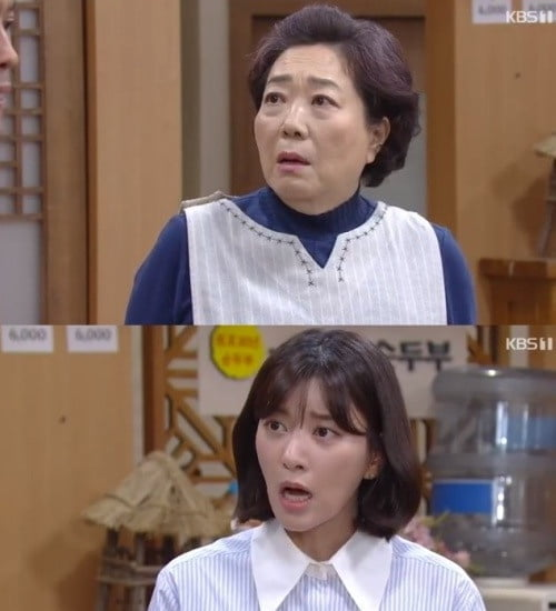 '꽃길만 걸어요' 최윤소, 조희봉 소개팅 주선한 父 강규철에게 난색