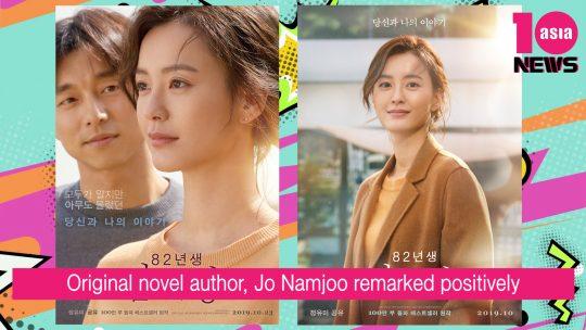 [TV텐] 노아 박의 '헬로우 K엔터' 영화 '82년생 김지영' 350만 돌파