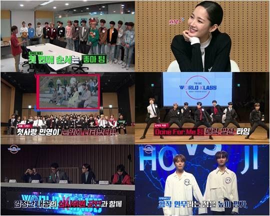 엠넷 '투 비 월드클래스' 방송화면 캡처.