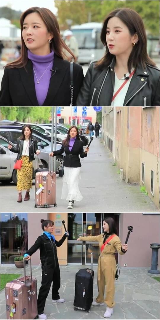 KBS2 예능 '배틀트립'./ 사진제공=KBS2