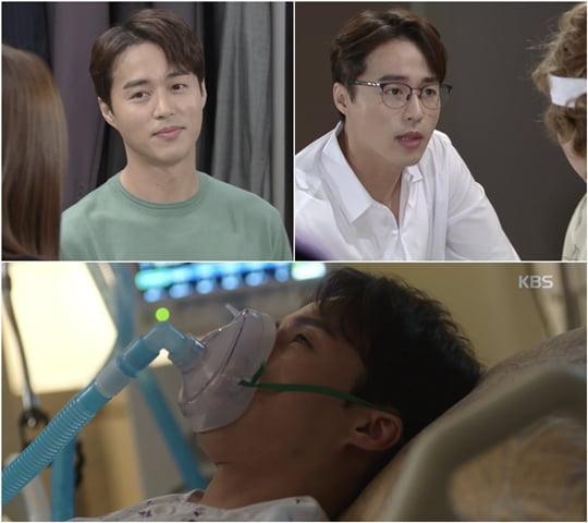 오민석(사진=KBS2 '사랑은 뷰티풀 인생은 원더풀')