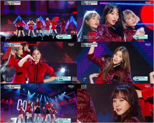 23일 방영된 MBC '쇼!음악중심' 방송화면.