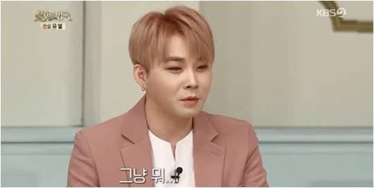 23일 방영된 KBS2 '불후의 명곡' 방송화면.