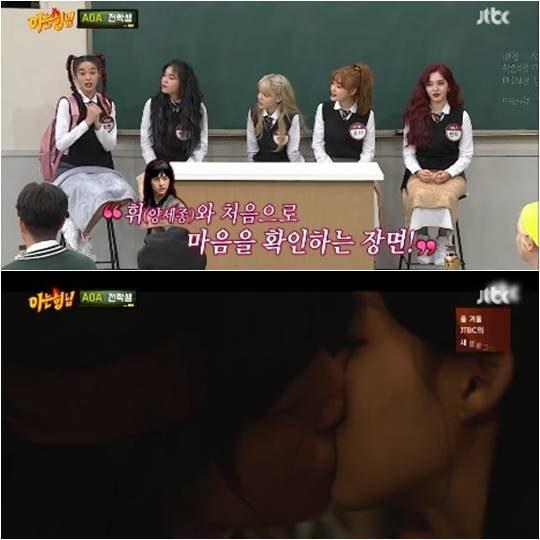 23일 방영된 JTBC '아는형님' 방송화면.