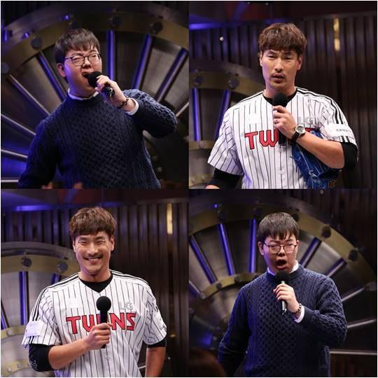 KBS2 예능 '스탠드업'./ 사진제공=KBS2