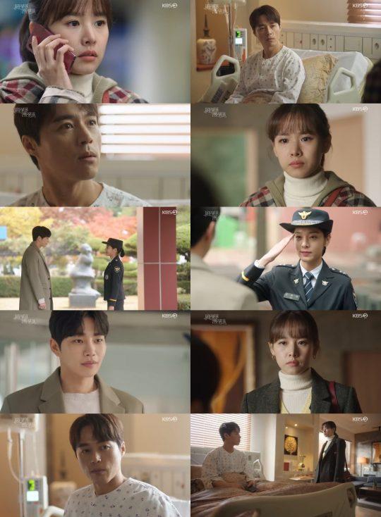사진=KBS2 '사랑은 뷰티풀 인생은 원더풀' 방송화면 캡처