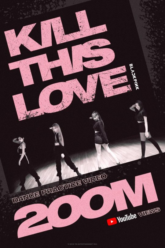 그룹 블랙핑크의 'KILL THIS LOVE' 안무 영상 2억 뷰 돌파 축전 / 사진제공=YG엔터테인먼트