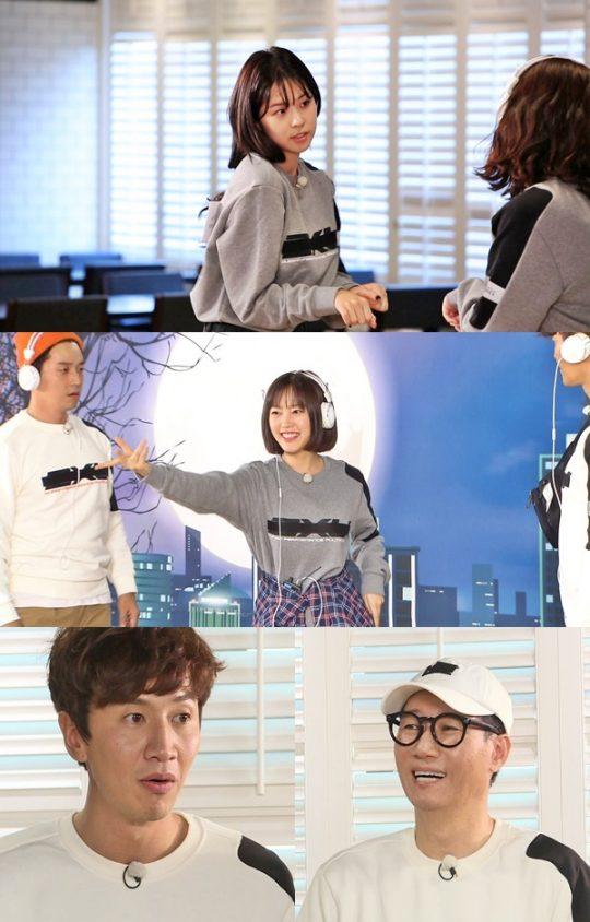 '런닝맨' 서은수, 최리 / 사진제공=SBS