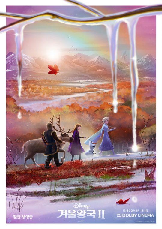 애니메이션 영화 '겨울왕국2' 포스터. /사진제공=월트디즈니 컴퍼니 코리아