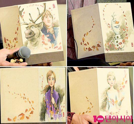 '겨울왕국2' 캐릭터가 그려진 전등