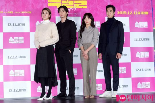 배우 옥자연(왼쪽부터), 송재림, 유다인, 심희섭