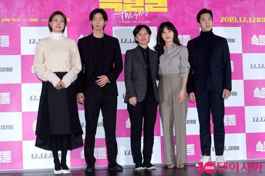 배우 옥자연(왼쪽부터), 송재림, 신아가 감독, 유다인, 심희섭