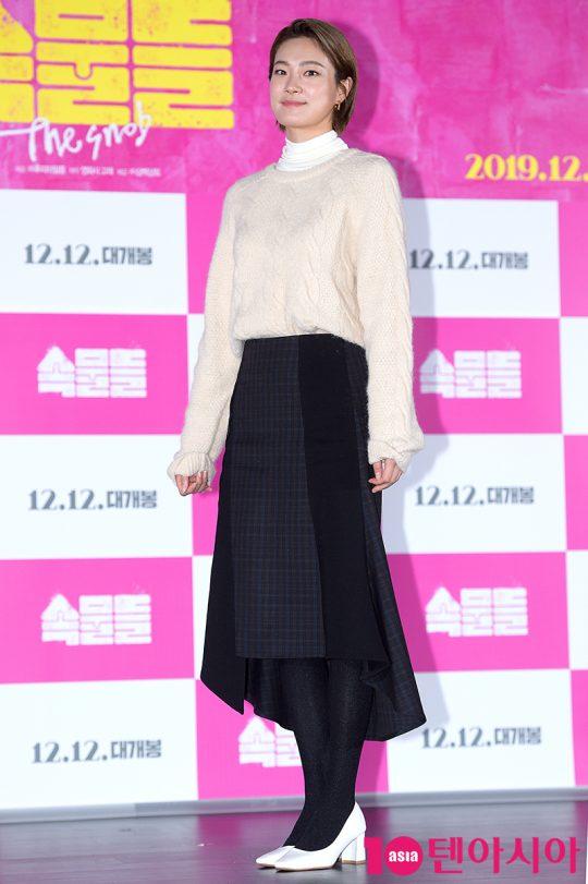영화 '속물들'에서 선우정의 친구 탁소영으로 열연한 배우 옥자연./ 서예진 기자 yejin@