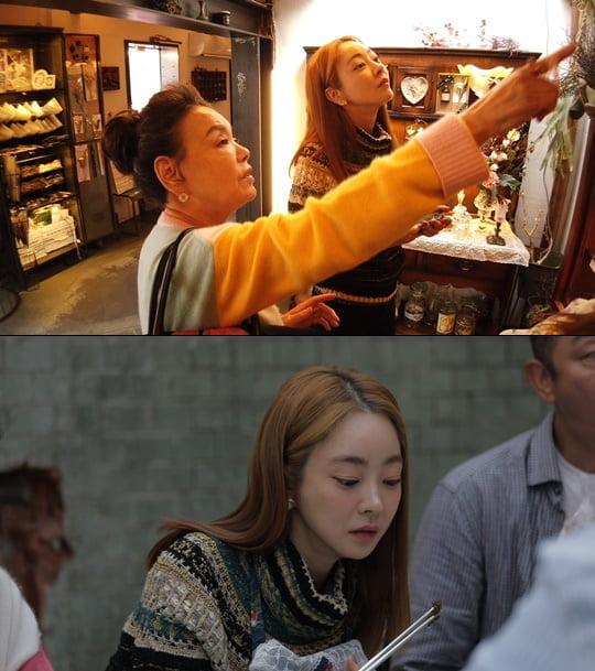 식탁의 기사 김수미, 예비며느리 서효림 먹이느라 쌀값 엄청 들어 (사진=KBS 2TV)