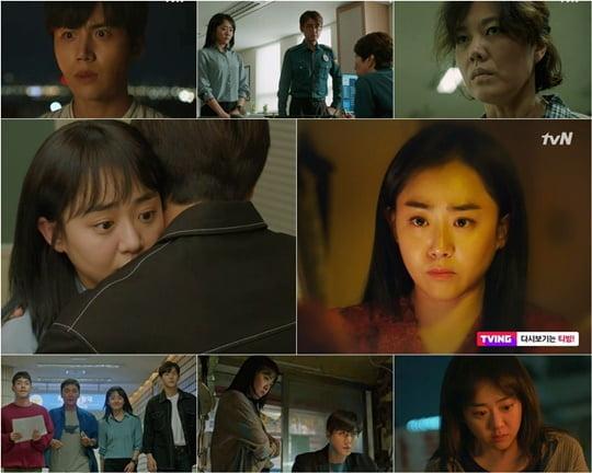 유령을 잡아라 (사진=tvN)