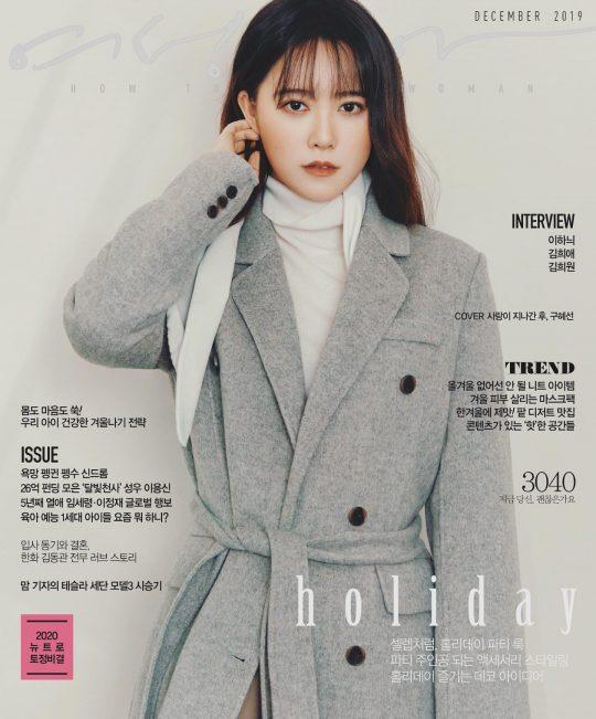 구혜선 화보. /사진=구혜선 인스타그램, 여성동아