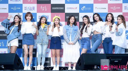 정다경(왼쪽부터), 하유비, 홍자, 송가인, 정미애, 박성연, 두리, 숙행, 김소유