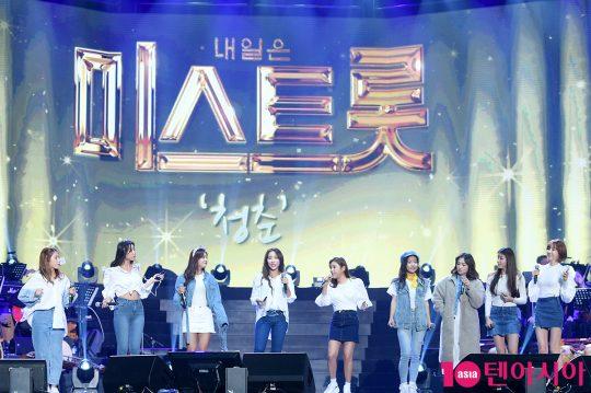 가수 김소유(왼쪽부터), 두리, 정다경, 숙행, 송가인, 홍자, 정미애, 김소유, 하유비