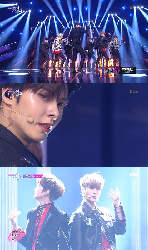 '뮤직뱅크' 뉴키드./ 사진=KBS 방송화면