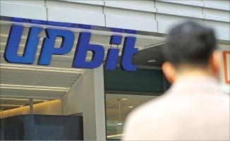 보안주, 강세…업비트 '이더리움' 580억원 해킹 피해