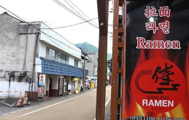 일본 온천관광지 유후인 마을이 한산한 모습을 유지하고 있다. 사진=연합뉴스
